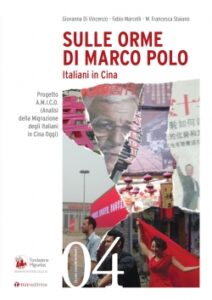 04 Sulle orme di Marco Polo